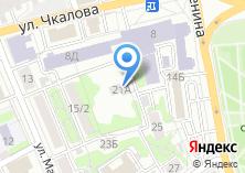 Компания «Православная женская гимназия» на карте