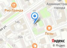 Компания «Государственный архив Новейшей истории Иркутской области» на карте