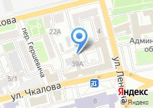Компания «Лучшая Служба Грузоперевозок» на карте