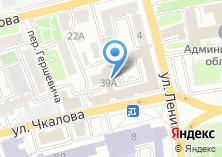 Компания «Азия-Бизнес» на карте