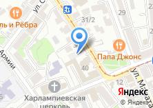 Компания «Строящееся административное здание по ул. Степана Разина» на карте
