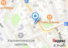 Компания «Иркутский Дом литераторов» на карте