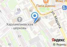 Компания «Иркутскгеофизика» на карте