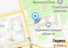 Компания «Управление по молодежной политике Министерство по физической культуре» на карте