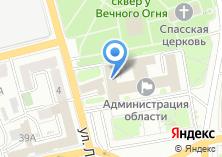 Компания «Министерство экономического развития Иркутской области» на карте