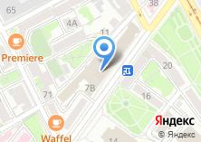 Компания «Восточно-Сибирский территориальный центр фирменного транспортного обслуживания» на карте