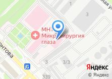 Компания «Микрохирургия» на карте