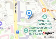 Компания «Правозащитная коллегия адвокатов Иркутской области» на карте