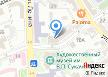 Компания «Служба доставки корреспонденции» на карте