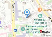 Компания «Инсайд» на карте