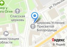 Компания «Органный зал» на карте