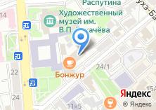 Компания «ГТРК Иркутск» на карте