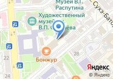 Компания «Иркутская студия звукозаписи» на карте