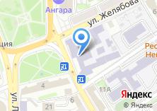 Компания «ВСГАО» на карте