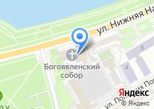 Компания «Собор Богоявления» на карте