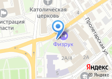 Компания «Сирона» на карте
