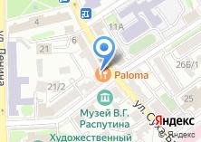 Компания «Иркутский центр жилья» на карте