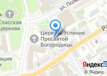 Компания «ВСМК» на карте