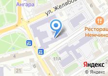 Компания «Педагогический институт» на карте