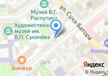 Компания «Кочевник» на карте