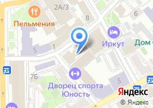 Компания «Иркутский юридический институт» на карте