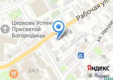 Компания «РАНН» на карте