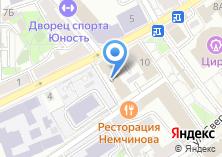Компания «Кадастровая Палата по Иркутской области» на карте