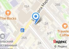 Компания «Коллегия адвокатов союза юристов Иркутской области» на карте