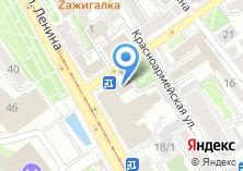 Компания «Иркутская областная филармония» на карте