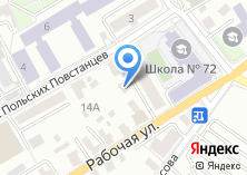 Компания «Белорусская хата» на карте