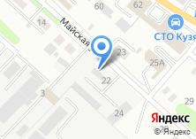 Компания «Сибирь-Антикор» на карте