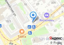 Компания «Прибайкальская» на карте