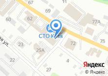 Компания «Кузя» на карте