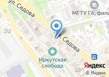 Компания «Marussia Boutique Hotel» на карте