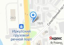 Компания «Автотехком» на карте