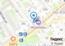 Компания «ZAVTRA» на карте