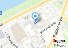 Компания «Афина Паллада-Иркутск» на карте