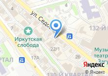 Компания «Карс» на карте