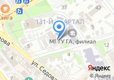 Компания «Сахатранслогистик» на карте