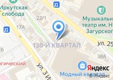 Компания «Строящееся административное здание по ул. 3 Июля» на карте