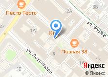 Компания «Медико-психологический центр Сибирская Акция Врачей» на карте