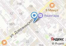 Компания «Адвокатский кабинет Тюрнёвой О.П.» на карте