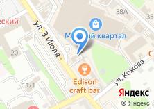 Компания «Бутик Фабрик» на карте