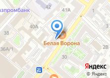Компания «БГИ» на карте