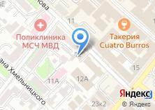 Компания «Флаги-Иркутск» на карте