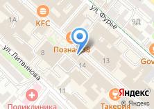 Компания «Вита-люкс» на карте