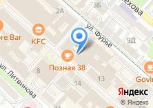 Компания «А Студия» на карте