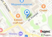 Компания «Строящееся административное здание по ул. Кожова» на карте