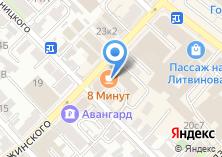 Компания «Скрап Зефирка» на карте