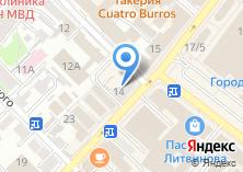 Компания «Вентус» на карте